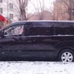 Аренда микроавтобуса с водителем, Екатеринбург