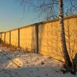 Требуется бригада для демонтажа забора, Екатеринбург