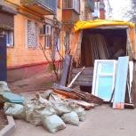 Вывозим хлам, старую мебель, вывозим строительный мусор после ремонта!, Екатеринбург
