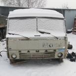 Кабина камаз, Екатеринбург