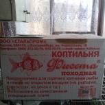 Коптильня Горячего копчения, Екатеринбург
