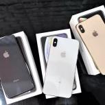 Распродажа iPhone XS Max 64, 256, 512GB Dual (с 2 сим-картами), Екатеринбург