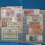 Банкноты СССР коллекция, Екатеринбург