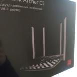 Продам роутер TP-Link Archer C5, Екатеринбург