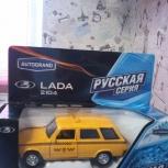 Модель игрушка Лада 2104 такси, Екатеринбург