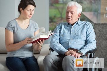 Бесплатное объявление по уходу за пожилым человеком в домашних условиях работа на авито в костроме свежие вакансии кладовщик