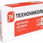 Базальт. утеп. Технониколь 1200х600х100 / 6 шт, Екатеринбург