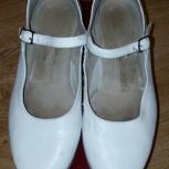 Туфли для народных танцев, 34, Екатеринбург
