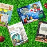 Альбомы для выпускников детских садов, школ и ВУЗов, Екатеринбург