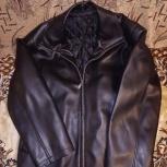 коженая куртка новая, Екатеринбург