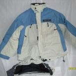 Продаю горнолыжный женский костюм, Екатеринбург