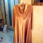 женская одежда, Екатеринбург