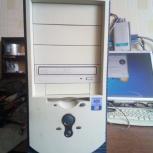 продам компьютер Pentium 4 3.0 б/у, Екатеринбург
