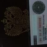 Найден паспорт и стс, Екатеринбург