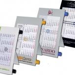 Оригинальные настольные календари, Екатеринбург