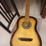 Продам гитару, Екатеринбург