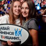 Свадебный ведущий 2019 | Екатеринбург | Ведущий, Екатеринбург