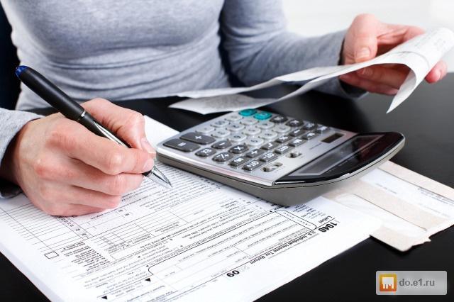 Бухгалтерское обслуживание в екатеринбурге цена электронная сдача отчетности в 2019