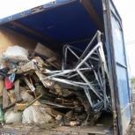 Вывоз хлама, вывоз мусора. Вывоз мебели (строительный,бытовой), Екатеринбург