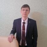 Адвокат, Екатеринбург