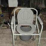 Санитарное кресло для ухода за неходящими, Екатеринбург