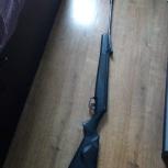 пневматическая винтовка Стоджер Х 50, Екатеринбург