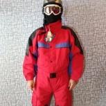 Новый горнолыжный костюм, Екатеринбург