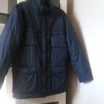 Куртка мужская LOFT, Екатеринбург