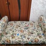 Продам детскую диван-кровать, Екатеринбург