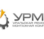 Ремонт грузоподъёмного оборудования, Екатеринбург