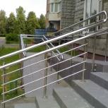Лестничные ограждения, перила, инвалидные поручни из нержавеющей, Екатеринбург
