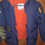 Продам куртку-пуховик для мальчика рост 134, Екатеринбург