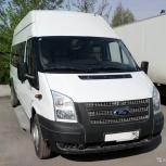 Форд-транзит 18 мест на заказ, Екатеринбург