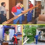 Переезды! Вывоз мусора,вывозим мебель.Грузчики.Перевозки. Низкие цены!, Екатеринбург