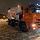 Доставка бетона, раствора 570₽/м3, Екатеринбург
