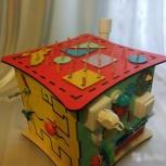 Бизидомик игрушка развивающая, Екатеринбург