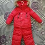 Зимний костюм для девочки, Екатеринбург