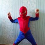 Детские карнавальные костюмы, Екатеринбург