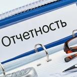 Бухгалтерские услуги, консультации по учету, отчетности, Екатеринбург