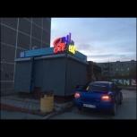 Продам павильон, Екатеринбург