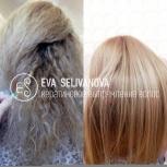 Кератиновое выпрямление волос в Екатеринбурге, Екатеринбург