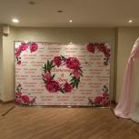 Изготовление, аренда под ключ свадебных фотозон Пресс Волл, Екатеринбург