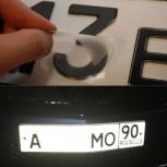 Нанопленки на номер авто, Екатеринбург