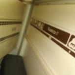 холодильник Бирюса 17, Екатеринбург
