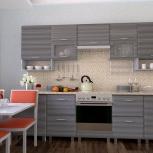 Модульная кухня Яна-11;  2,8 м., Екатеринбург