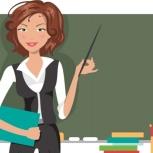 Услуги для дошкольников по подготовке к школе, Екатеринбург