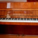 Отдам пианино кабинетное в добрые руки, Екатеринбург