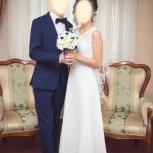 Аккуратное свадебное платье, Екатеринбург