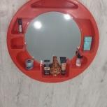 зеркало с полочками, Екатеринбург