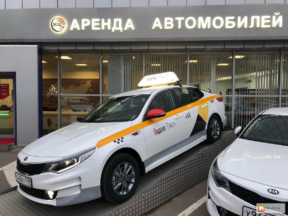Автомобили для такси в аренду челябинск сколько стоит билет на самолет в армению из краснодара